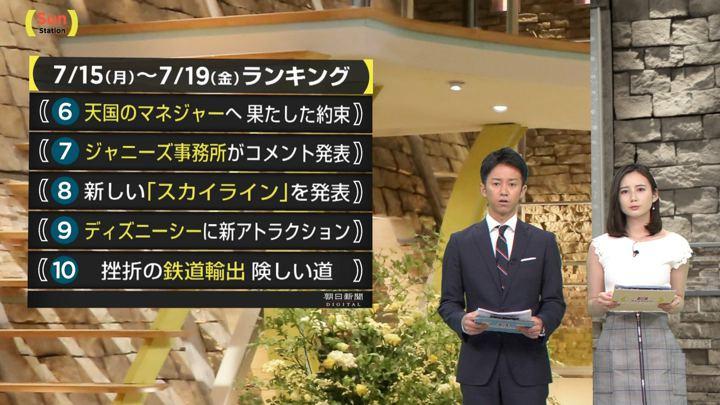 2019年07月21日森川夕貴の画像08枚目