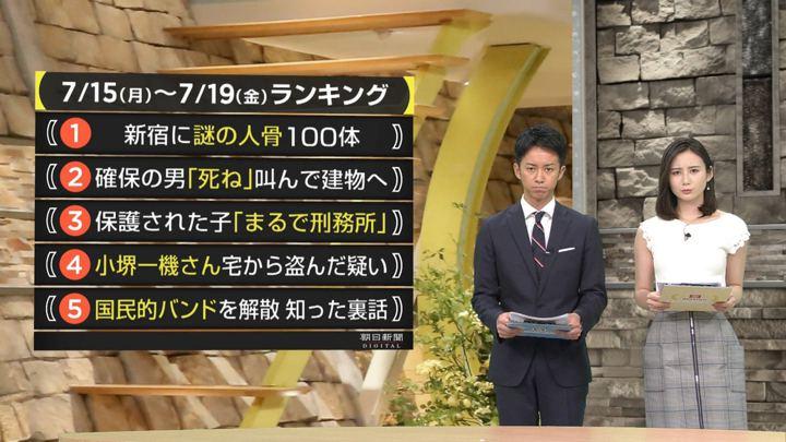 2019年07月21日森川夕貴の画像09枚目