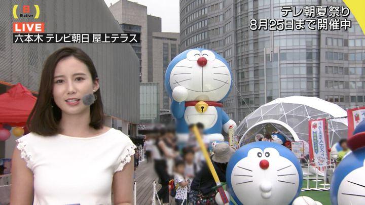 2019年07月21日森川夕貴の画像10枚目