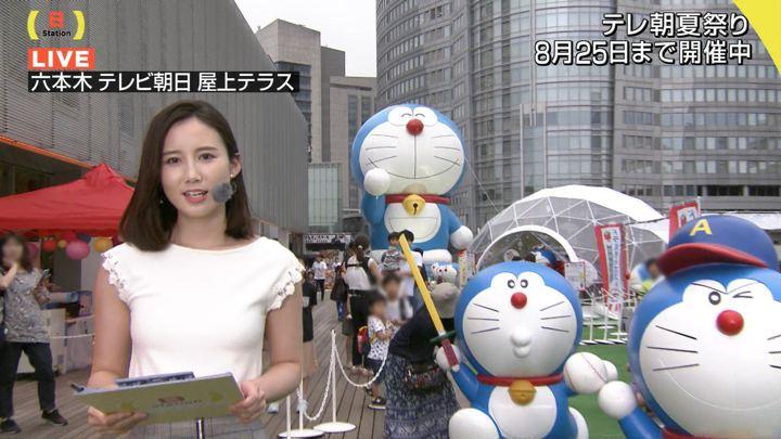 2019年07月21日森川夕貴の画像11枚目