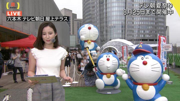 2019年07月21日森川夕貴の画像12枚目