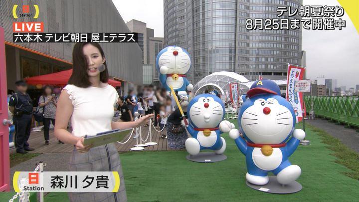 2019年07月21日森川夕貴の画像13枚目