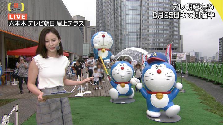 2019年07月21日森川夕貴の画像15枚目