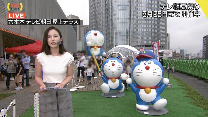 2019年07月21日森川夕貴の画像16枚目