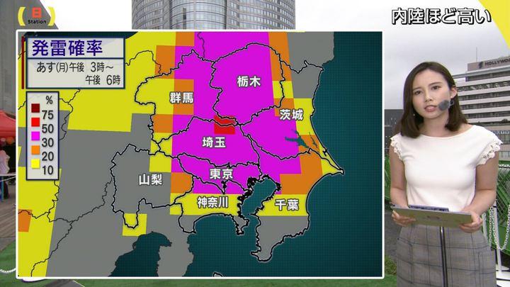 2019年07月21日森川夕貴の画像20枚目