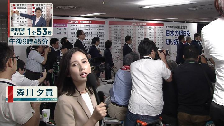 2019年07月21日森川夕貴の画像30枚目