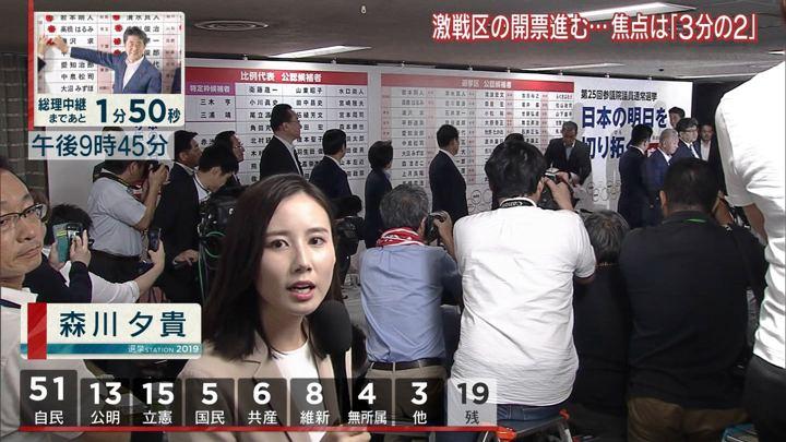 2019年07月21日森川夕貴の画像32枚目