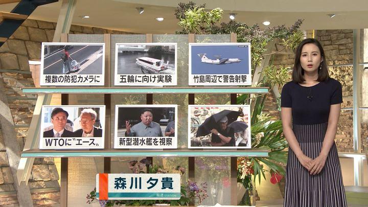 2019年07月23日森川夕貴の画像04枚目