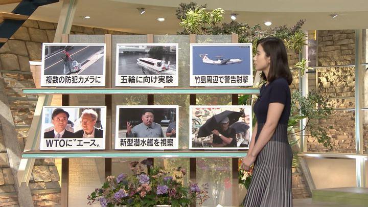 2019年07月23日森川夕貴の画像05枚目