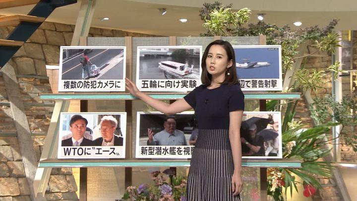 2019年07月23日森川夕貴の画像06枚目