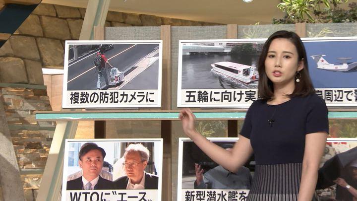 2019年07月23日森川夕貴の画像07枚目