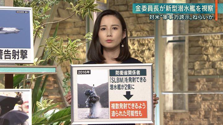 2019年07月23日森川夕貴の画像08枚目