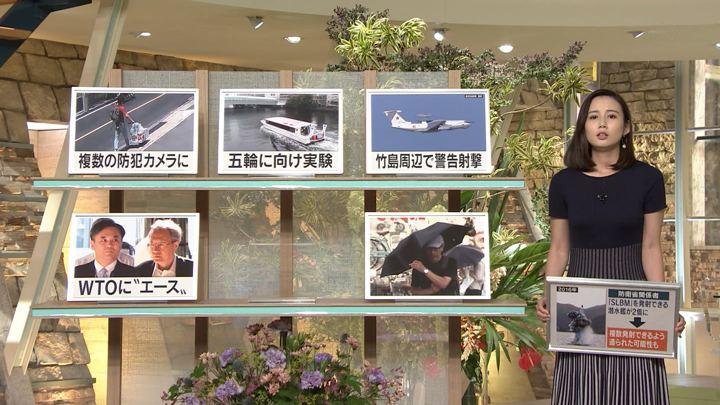2019年07月23日森川夕貴の画像09枚目