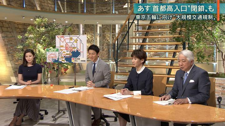 2019年07月23日森川夕貴の画像10枚目