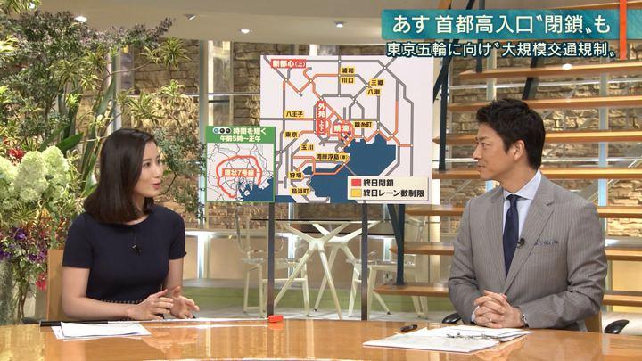 2019年07月23日森川夕貴の画像11枚目