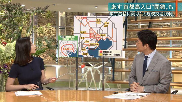 2019年07月23日森川夕貴の画像14枚目
