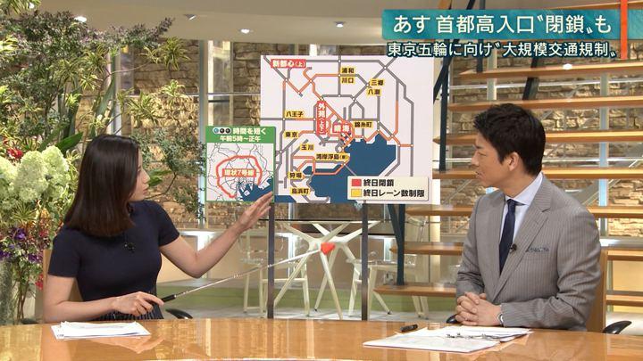 2019年07月23日森川夕貴の画像15枚目