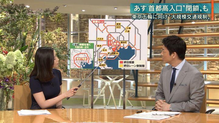 2019年07月23日森川夕貴の画像16枚目