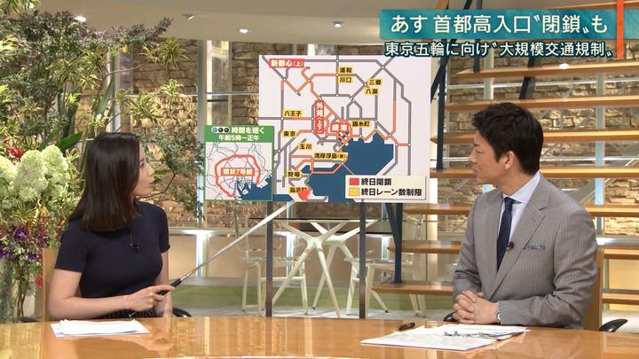 2019年07月23日森川夕貴の画像18枚目