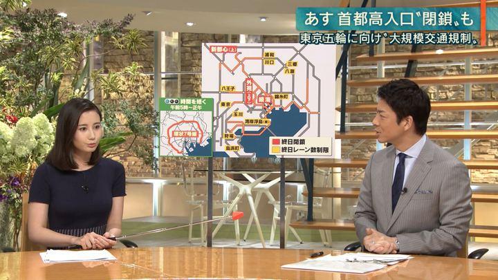 2019年07月23日森川夕貴の画像28枚目