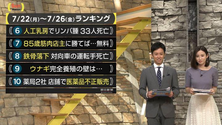 2019年07月28日森川夕貴の画像06枚目