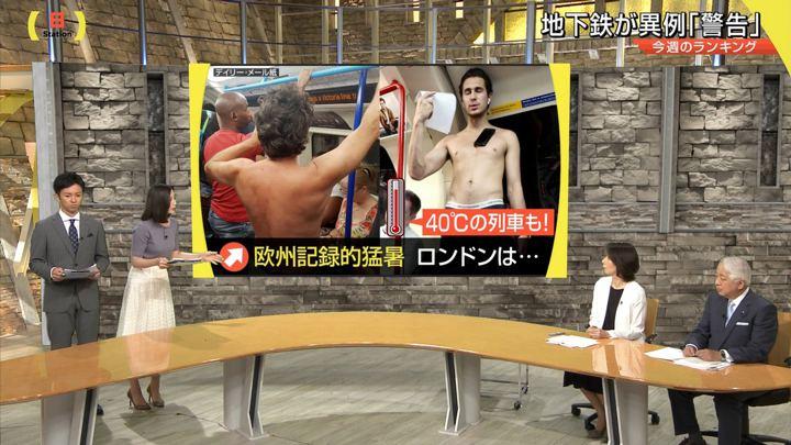 2019年07月28日森川夕貴の画像10枚目