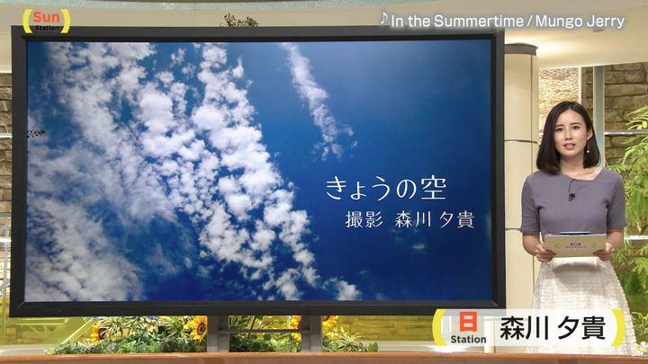 2019年07月28日森川夕貴の画像14枚目