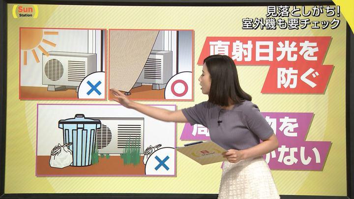 2019年07月28日森川夕貴の画像18枚目