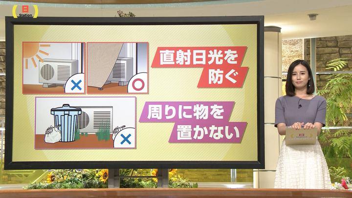 2019年07月28日森川夕貴の画像19枚目
