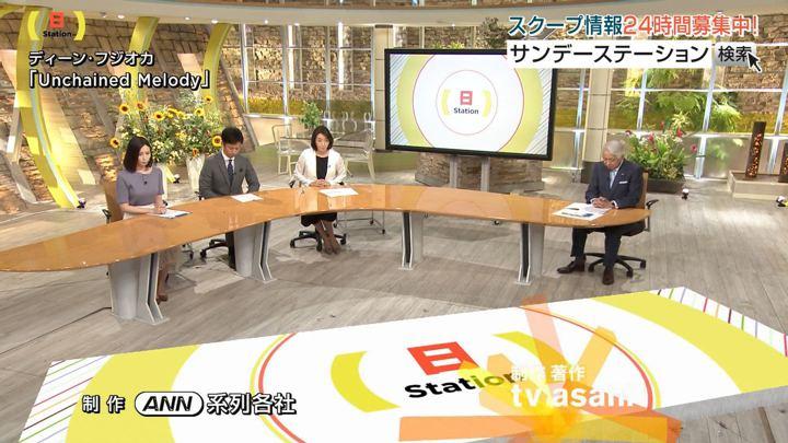 2019年07月28日森川夕貴の画像20枚目