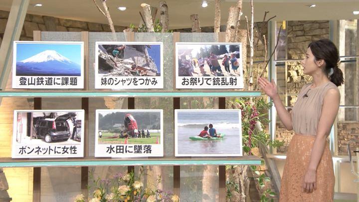 2019年07月29日森川夕貴の画像05枚目