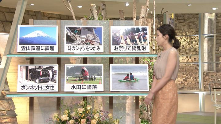 2019年07月29日森川夕貴の画像07枚目
