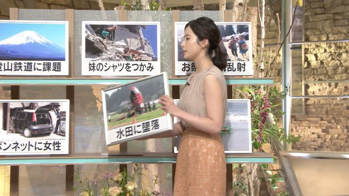 2019年07月29日森川夕貴の画像09枚目