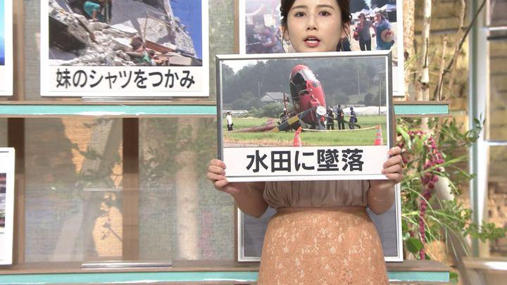 2019年07月29日森川夕貴の画像10枚目