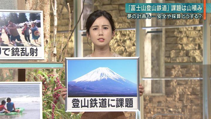 2019年07月29日森川夕貴の画像11枚目
