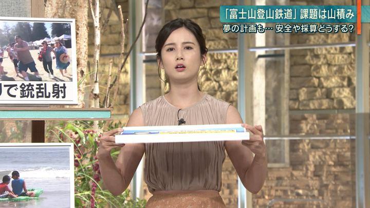 2019年07月29日森川夕貴の画像12枚目