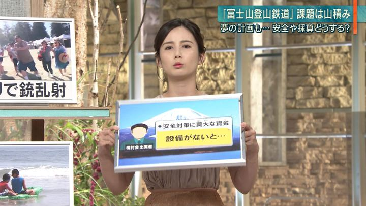 2019年07月29日森川夕貴の画像13枚目