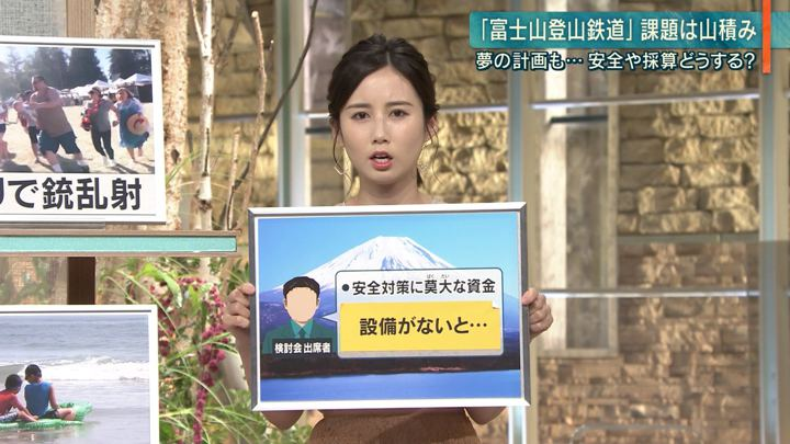 2019年07月29日森川夕貴の画像14枚目