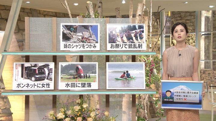 2019年07月29日森川夕貴の画像16枚目