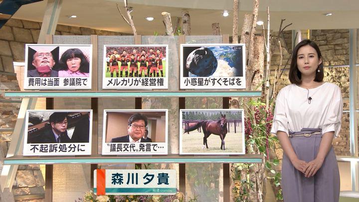 2019年07月30日森川夕貴の画像04枚目