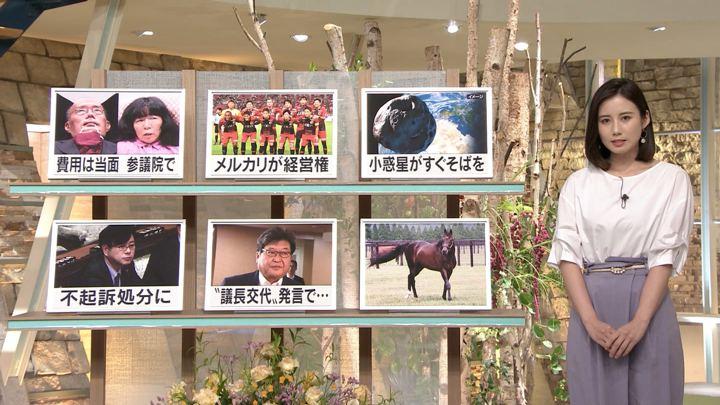 2019年07月30日森川夕貴の画像05枚目