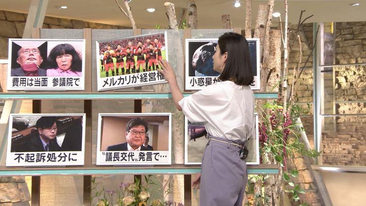 2019年07月30日森川夕貴の画像06枚目