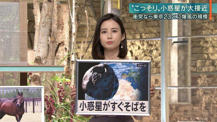 2019年07月30日森川夕貴の画像08枚目