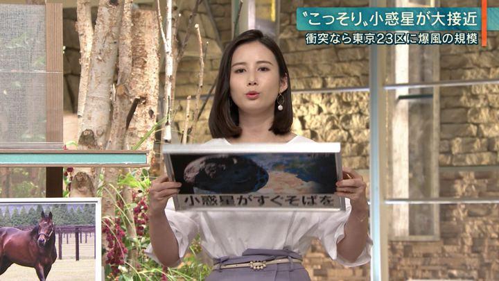 2019年07月30日森川夕貴の画像09枚目