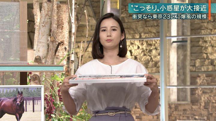 2019年07月30日森川夕貴の画像10枚目