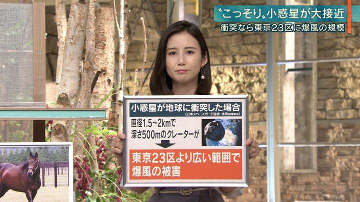 2019年07月30日森川夕貴の画像11枚目