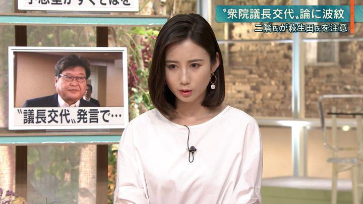 2019年07月30日森川夕貴の画像14枚目