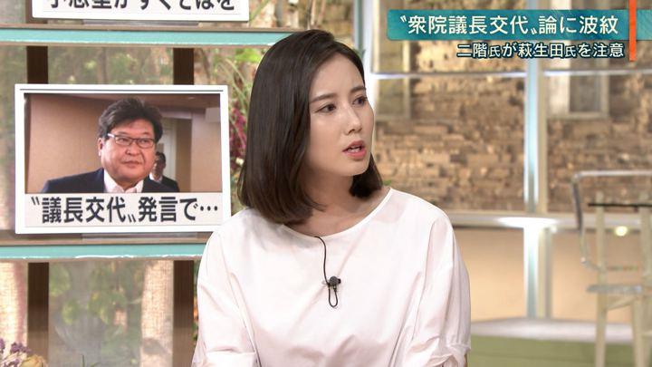 2019年07月30日森川夕貴の画像15枚目