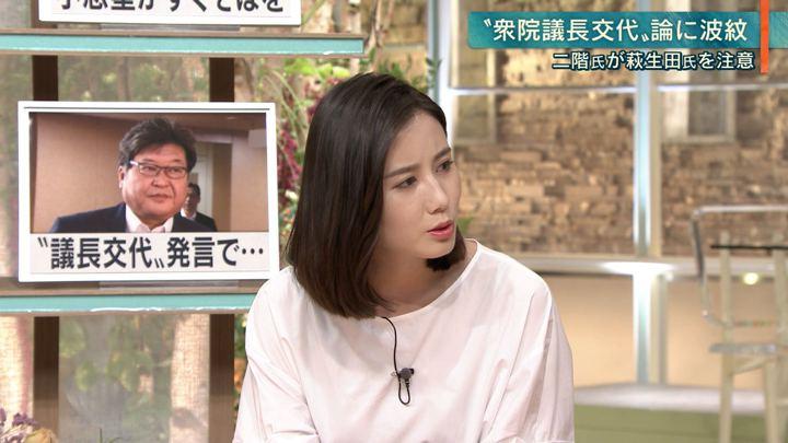 2019年07月30日森川夕貴の画像16枚目