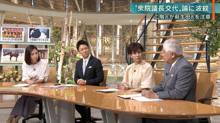 2019年07月30日森川夕貴の画像17枚目